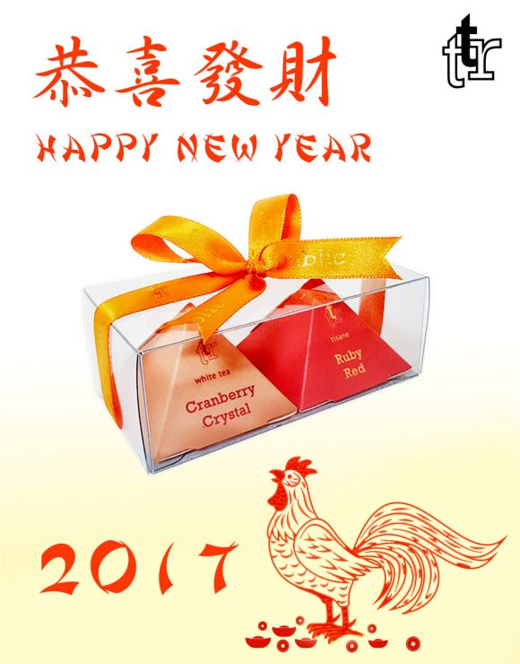 cny_tea_for_2_0117