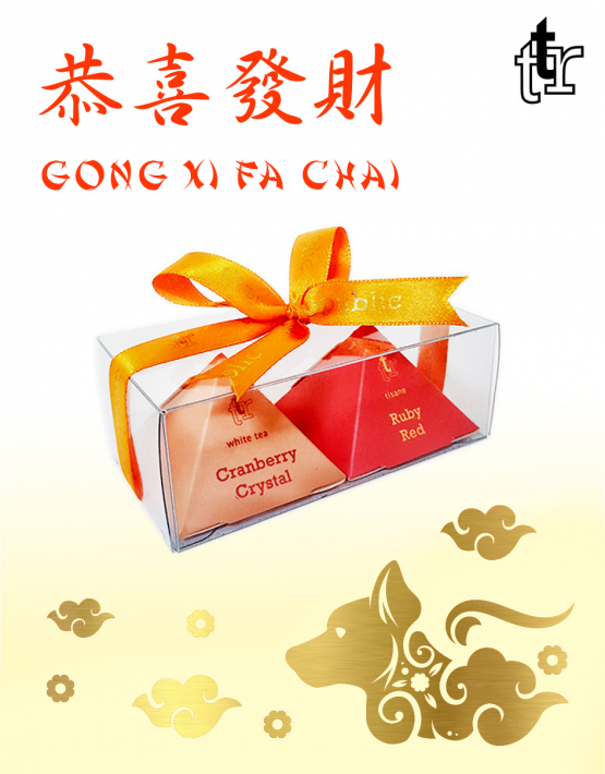 cny_tea_for_2_01_18